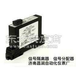 TH51隔离温度热电阻信号分配器图片