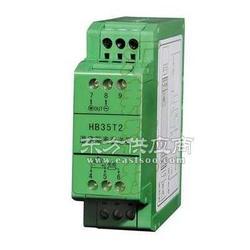 供应HB35-AC HB35-DC-2-1-A电压信号隔离器图片