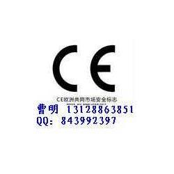 供应EN1836测试太阳能眼睛CE认证13128863851曹工图片