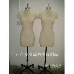 曼汶半身木手模特专卖 板房半女模特 曼汶厂家图片