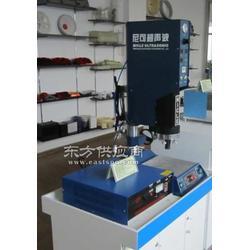 PP文件夹超声波焊接机图片