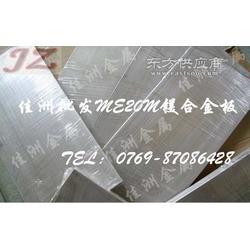 WD21160镁合金图片