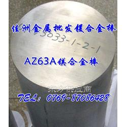 MgAl2Si镁合金图片