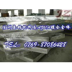 EN-MB10020镁合金图片