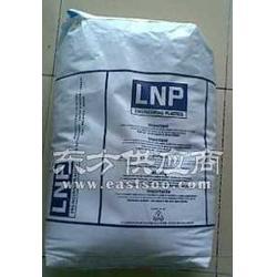 PA6 Lubricomp PFN16美国液氮LNP图片