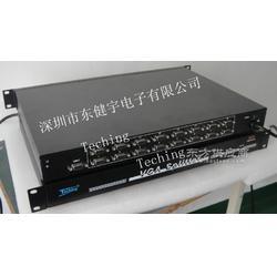 东健宇2路/4路/8路VGA矩阵分配器图片