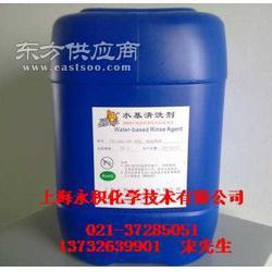 SMT回流焊波峰焊炉膛清洗剂洁虎水基清洗剂图片