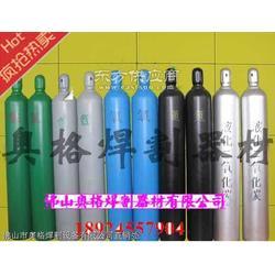 氮气瓶图片