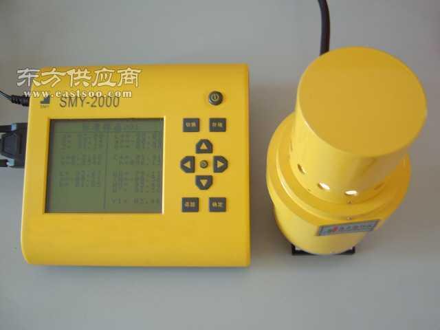 SMY 2000SF色差计图片