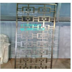 青古铜铝板屏风图片