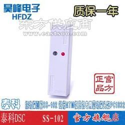 昊峰 泰科DSC 振动探测器SS-102 银行ATM柜员机专用震动探头配PC1832图片