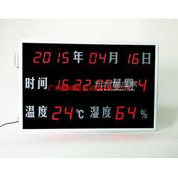 昊峰电子 审讯专用温湿度显示屏 电子看板进口传感器高精度DC-HH645图片