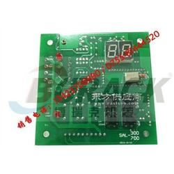 文穗电子板 WSAL-330G控制板图片