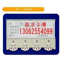 供应磁性标签卡、磁性库位卡图片