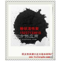 供应物质提纯用粉状活性炭 粉状活性炭图片