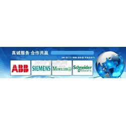 代理ABB变频器ACS355-03E-15A6-4热销供应图片