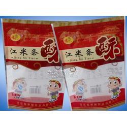 食品包装袋多采用两层以上塑料薄膜复合而成图片