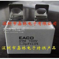 EACO吸收电容STM-1200-0.39图片