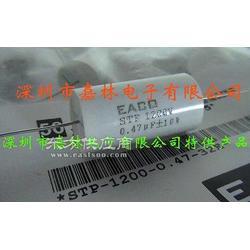 EACO吸收电容STP-2000-0.22-25图片