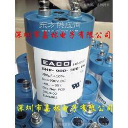 EACO电容 SHP-1900-800-FS图片