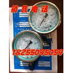 WSS-311双金属温度计-报价及大全图片