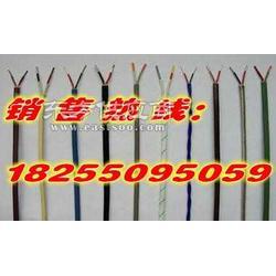 KX-GA-YJVP补偿电缆-优质电缆 采购图片
