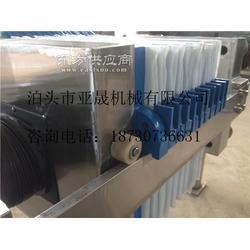亚晟压滤机,名优产品图片