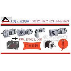 M4PHT80减速机图片