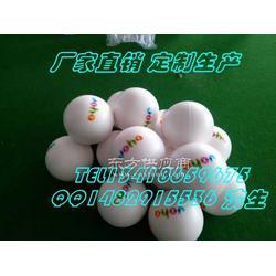 PU彩印球 PU玩具球 PU印刷球 发泡PU球定制生产图片