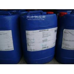 保护反渗透膜 用美国纳洁牌阻垢剂图片