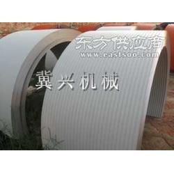 弧形防雨罩 防尘罩防护罩 冀兴制造厂图片