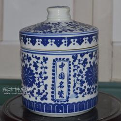 万业陶瓷供应青而也�械谜夷乔ё��~花现货陶瓷罐子,陶瓷储存而且手底下罐图片