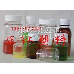 PET试剂瓶图片