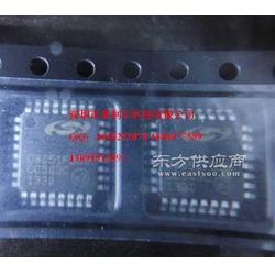 XC9536XL-10VQG44C图片