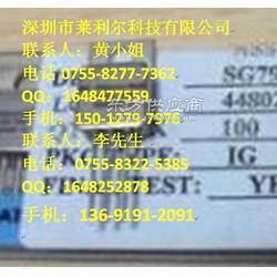 SG7815AIG/883B图片
