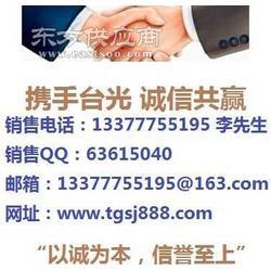 韩国LG POE LC565 LC170图片