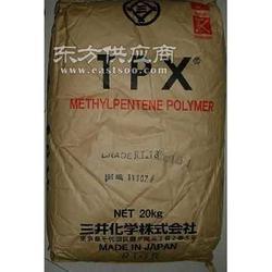 日本三井TPX DX820图片