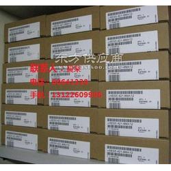 西门子S7-400系列代理商CPU型号6ES7 416-2FN05-0AB0图片