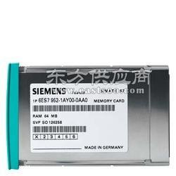 西门子S7-400系列代理商内存卡6ES7 952-1AY00-0AA0图片