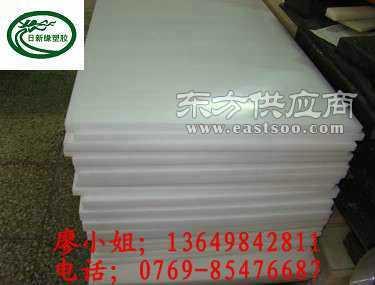 供应德国进口铁氟龙板进口A级铁氟龙板