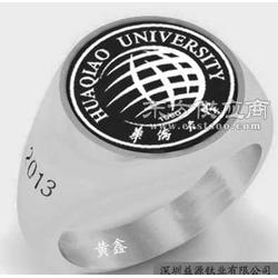 毕业戒指加工戒指 戒指加工厂 毕业戒指加工商机图片