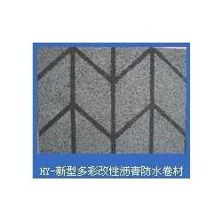 汇阳立体多彩装饰防水卷材图片