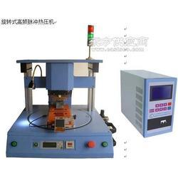 中频逆变式脉冲热压焊机和普通脉冲热压焊机的区别图片