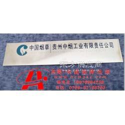厚街铭牌标牌丝印厂图片
