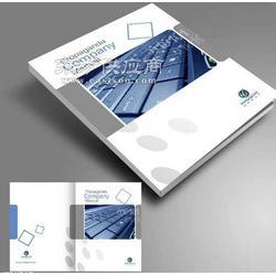 产品画册印刷厂家-专业画册印刷企业-26专业图片