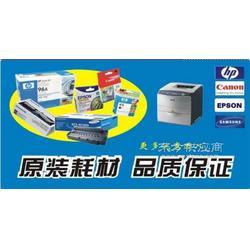 朝阳燕莎 联想打印机硒鼓.墨粉盒图片