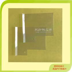 泡棉胶垫透明胶垫防滑脚垫图片