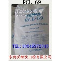 美礼联RCL-69经销商图片
