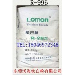 龙蟒R996二氧化钛钛白粉图片