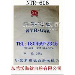 R-606钛白粉新福钛白粉图片